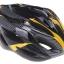 หมวกจักรยาน KERRY yellow thumbnail 4