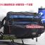 กระเป๋า จักรยาน ทัวร์ริ่ง B-SOUL thumbnail 10