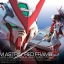 00634 RG19 1/144 MBF-P02 Gundam Astray Red Frame 2500yen