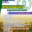 หนังสือ + MP3 แนวข้อสอบนักวิชาการสุขาภิบาล กทม. thumbnail 1