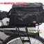 กระเป๋า จักรยาน ทัวร์ริ่ง B-SOUL thumbnail 1