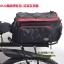 กระเป๋า จักรยาน ทัวร์ริ่ง B-SOUL thumbnail 8