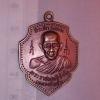 พระราชพุทธิรังษี หลวงพ่อ ดํา วัด มุจลินทวาปีวิหาร ตุยง หนองจิก ปัตตานี ปี 40 / 200.-