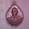 (ขายแล้ว) เหรียญ เจ้าฟ้าชาย คณะสงฆ์ถวายในมหามงคลสมัย พระราชสมภพ ครบ 4 รอบ ปี 43 / 200.-