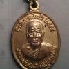 เหรียญ หลวงพ่อ สงฆ์ ศรีสุวรรณโณ วัด คงคาวดี ปี 35 อ. ควนเนียง สงขลา / 200.-