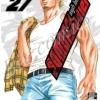 SAMURAI SOLDIER เล่ม 27 (จบ) สินค้าเข้าร้าน 21/10/59