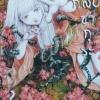 คว้ากลีบซากุระ เล่ม 3 (เล่มจบ) สินค้าเข้าร้าน 29/11/59