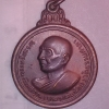 พระภาวนากิตติคุณ หลวงพ่อ น้อย วัด ธรรมศาลา รุ่น ที่ระลึกอนุสรณ์ ภาวนากิตติคุณ ปี 38 / 200.-