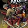 MONSTERxMONSTER เล่ม 3 (จบ) สินค้าเข้าร้าน 26/10/59