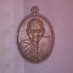 หลวงพ่อ เฮ็น วัด ดอนทอง ศิษย์สร้างถวาย / 200.-