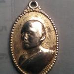 เหรียญ กะไหล่ ทอง หลวงพ่อ แพ วัดพิกุลทอง จ. สิงบุรี / 200.-