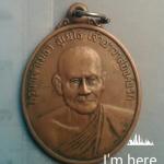 เหรียญ ครูบาเจ้า เมธา สุเมโธ วัด ดอยแม่เปา อ. แม่วาง เชียงใหม่ รุ่น 1 ปี 44 / 200.-