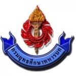 แนวข้อสอบกรมยุทธศึกษาทหารบก (ยศ.ทบ)