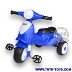 จักรยานสามล้อถีบเวสป้า สีน้ำเงิน