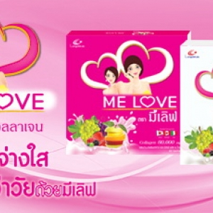 melove