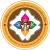 แนวข้อสอบ กรมพัฒนาการแพทย์แผนไทยและการแพทย์ทางเลือก