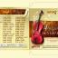 MP3 150 เพลงสุนทราภรณ์รำลึก 1-3 SET thumbnail 1