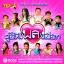 MP3 คู่ฮิตเพลงฮอท (สุนารี ยอดรัก ขนิษฐา น้ำอ้อย ไพจิตร ศรเพชร สดใส เสรี สัญญา เอกชัย) thumbnail 1
