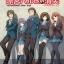 Haruhi the Movie การหายตัวไปของ สึซึมิยะ ฮารุฮิ thumbnail 1