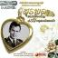 MP3 50 เพลง45ปี อนุสรณ์เพลงรักสุรพล (สุรชัย สุรชาติ ยอดรัก กังวาลไพร) thumbnail 1