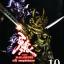 VCDกาโร่ เทพยุทธถล่มนรก 10 thumbnail 1