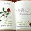 16 เพลง เพื่อชีวิต ชุด คิดถึง...ตลอดเวลา (ดอน แจ้ พงษ์สิทธิ์ สันติภาพ) thumbnail 1