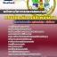 สรุปแนวข้อสอบพนักงานวิชาการตรวจสอบภายใน กรมโยธาธิการและผังเมือง