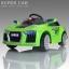 รถแบตเตอรี่ SUPER CAR thumbnail 2