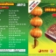 MP3 บรรเลงเพลงจีนอมตะ จะเข้ thumbnail 1