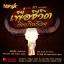 MP3 50 เพลง เพื่อชีวิตฮิตเกินร้อย (แก้ว คนด่านเกวียน เทียรี่ ประทีป คันไถ วิสา หงา แหม่ม แฮมเมอร์) thumbnail 1