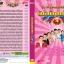 28 เพลง ต้นฉบับลูกทุ่งไทย 4 thumbnail 1
