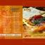 MP3 150 เพลงสุนทราภรณ์รำลึก 1-3 SET thumbnail 2