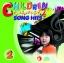 CHILDREN SONG 2 thumbnail 1