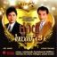 MP3 50 เพลงคู่ฮิตในดวงใจ 3 (ธานินทร์ ชรัม) thumbnail 1