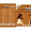 MP3 เพื่อชีวิตฮิตที่สุด หงาฯ-คนด่านเกวียน thumbnail 1