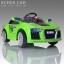 รถแบตเตอรี่ SUPER CAR thumbnail 3