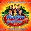 36 เพลง ท๊อปฮิตลูกทุ่งไทย 1 (ศรชัย สดใส สนธิ สัญญา เสรี แสงสุรีย์) thumbnail 1