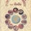 อาหารไทยยอดนิยม 10 อันดับ thumbnail 1
