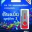 USBเพลง ต้นฉบับลูกทุ่งไทย 1 thumbnail 1