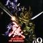 VCDกาโร่ เทพยุทธถล่มนรก 9 thumbnail 1
