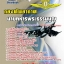 [[NEW]]แนวข้อสอบนายทหารพระธรรมนูญ กองทัพอากาศ Line:topsheet1 thumbnail 1