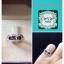 แหวนนามสกุล thumbnail 1