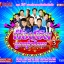 36 เพลง ท๊อปฮิตลูกทุ่งไทย 3 thumbnail 1