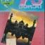 73 จังหวัด thumbnail 1