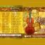 MP3 150 เพลงสุนทราภรณ์รำลึก 1-3 SET thumbnail 3