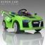 รถแบตเตอรี่ SUPER CAR thumbnail 5