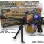 ปืน COMBAT SNIPER