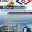 แนวข้อสอบวิศวกร(ไฟฟ้าสื่อสาร) การรถไฟฟ้าขนส่งมวลชนแห่งประเทศไทย(รฟม) thumbnail 1