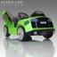 รถแบตเตอรี่ SUPER CAR thumbnail 8