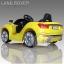 รถแบตเตอรี่สปอร์ตแลนด์โรเวอร์ thumbnail 2